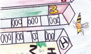 """Concours de dessin """"Imagine une abeille dans ta ville en 2030"""" - Lyse Abi"""